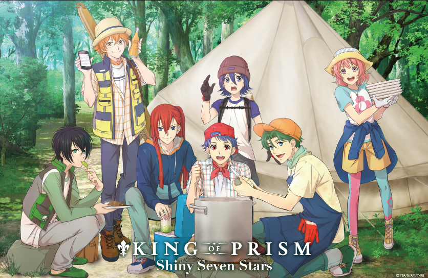 【KING OF PRISM -Shiny Seven Stars-】フェア in 東急ハンズ